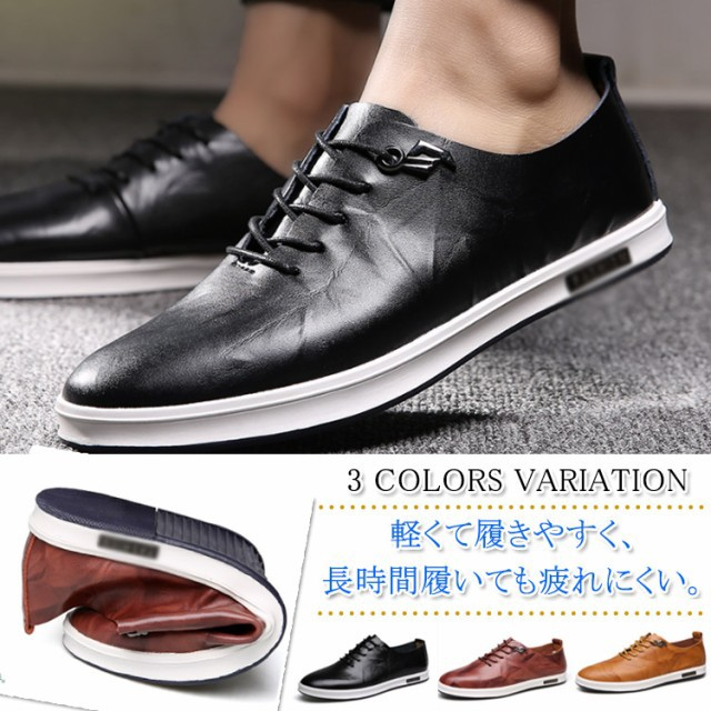 靴 ビジネス カジュアル 兼用