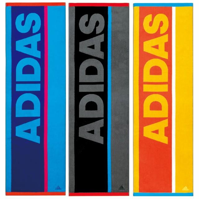 名前 入り アディダス ロゴ 名前