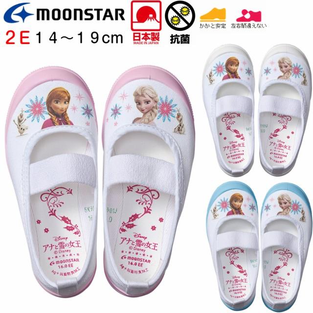 靴 キャラクター