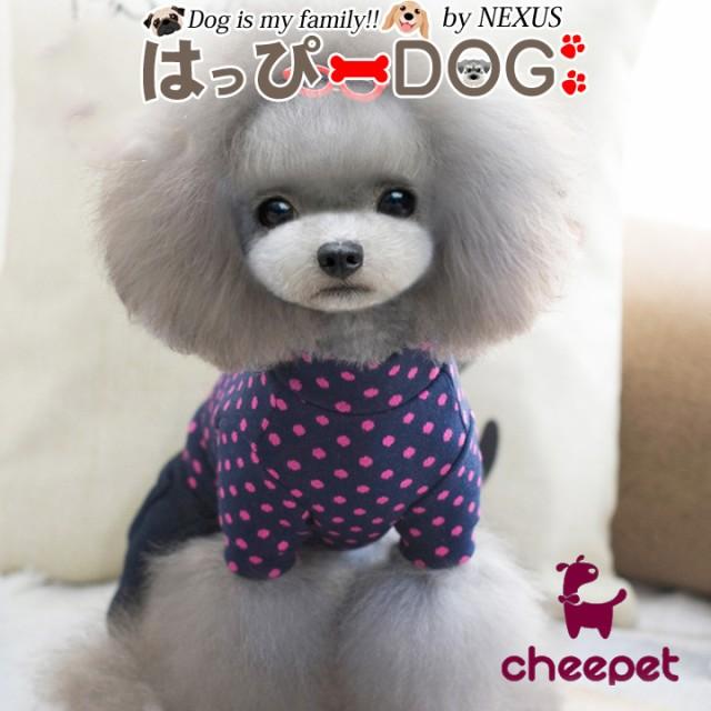 犬の服ロンパース 犬の服 犬 服 犬服 cheepet つなぎ カバーオール ロンパース ドット柄 送料無料 犬の服中型犬