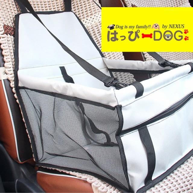 ペット ドライブボックス シートカバー 犬 キャリー カゴ 服 犬の服 犬服 送料無料 犬の服中型犬