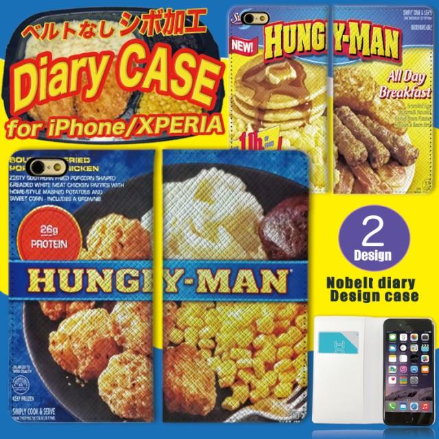 iPhone11 11Pro 11ProMax X XS XSMax XR iPhone8 7 手帳型ケース XperiaZ5 Z4 ベルトなし シボ加工 アメリカ 冷凍食品