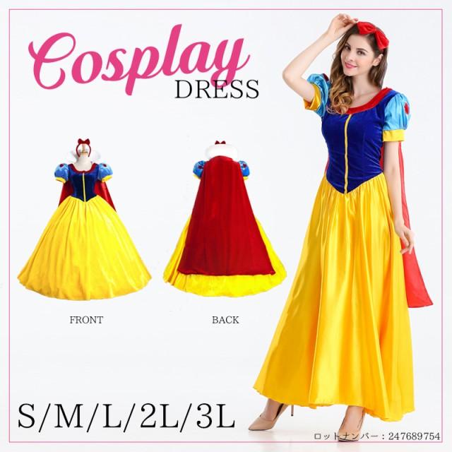 S~3L☆3setプリンセス白雪姫 ハロウィン仮装大きいサイズコスプレ ドレス パーティー衣装の通販はWowma!(ワウマ) ,  ドレス通販dressshopageha|商品ロット