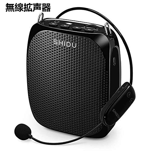 無線拡声器 UHF ワイヤレスポータブル拡声器ハンズフリー拡声器 ワイヤレスマイク付属 音楽再生/ラジオ放送/拡声/対応 高音質 USB充電式