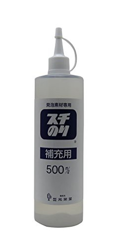 「配送無料」光栄堂 スチのり 補充用 500ml