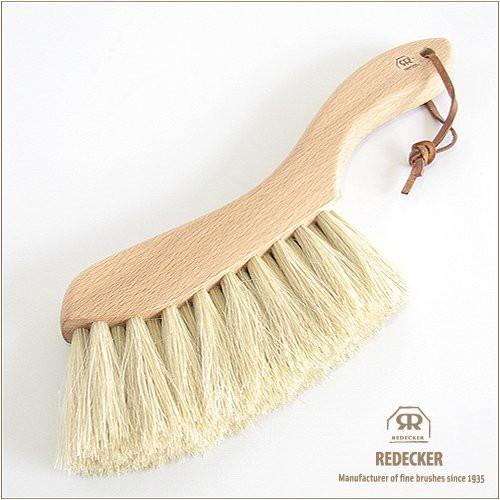 「配送無料」Redecker レデッカー ハンドブラシ(馬毛)/砂落とし