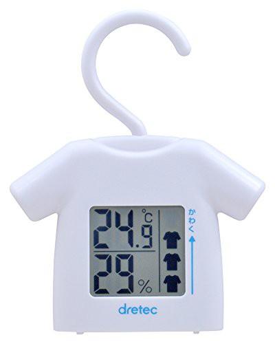 「配送無料」dretec(ドリテック) 温湿度計 デジタル 温度計 湿度計 フック付き 部屋干し番 乾き度チェック O-262WT(ホワイト)