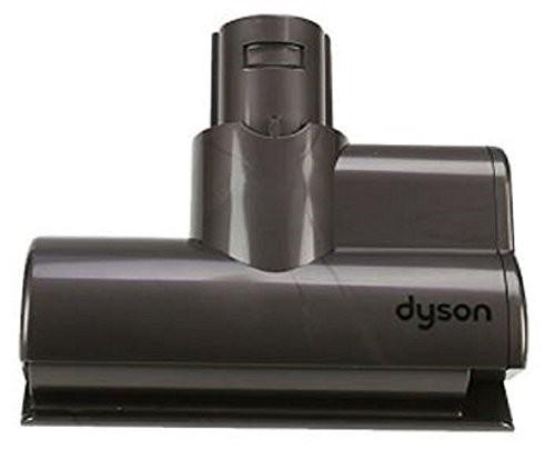 「配送無料」Dyson (ダイソン) 純正 ミニモーターヘッド 対象機種 DC58 DC59 DC61 DC62 [並行輸入品]
