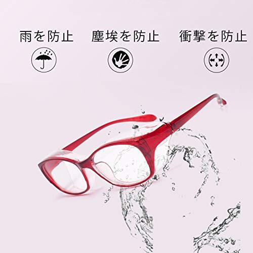 「配送無料」(レンサン) LianSan 花粉用 メガネ 目立たない UVカット 曇り止めコート おしゃれ 花粉 メガネ レッド