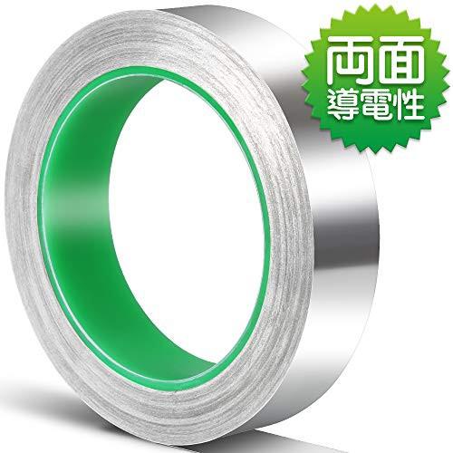 「配送無料」Teenitor 導電性アルミテープ 幅25mm長さ20m厚さ0.1mm アルミ箔粘着テープ 導電 アルミテープ 静電気除去 アルミテープチュ