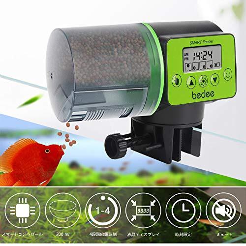 「配送無料」熱帯魚 自動餌やり機 金魚 タイムフィーダー 魚自動給餌器 オートフィーダー メダカ 餌 亀のエサ 金魚 えさ 水族水槽用 水槽