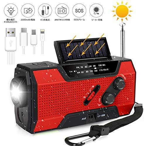 「配送無料」Joyoldelf 防災ラジオ ラジオライト 手回しラジオ AM FMラジオ LED懐中電灯 SOSベル 非常時スマホ充電器 電池・usb ・手回し