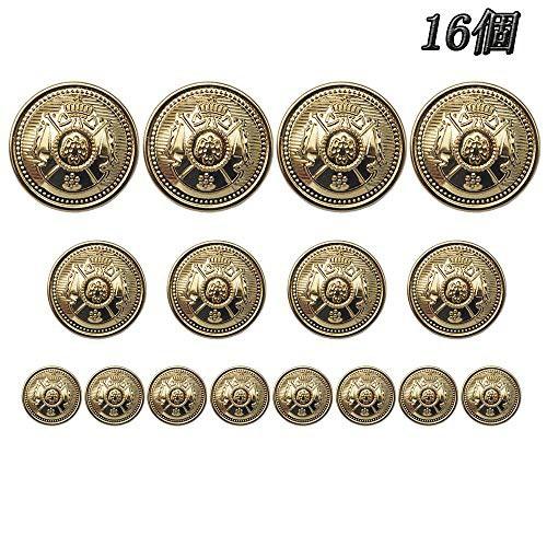「配送無料」Chunyu ボタン ブレザー ボタン メタルボタン レトロなボタン 16個 (ゴールデン)