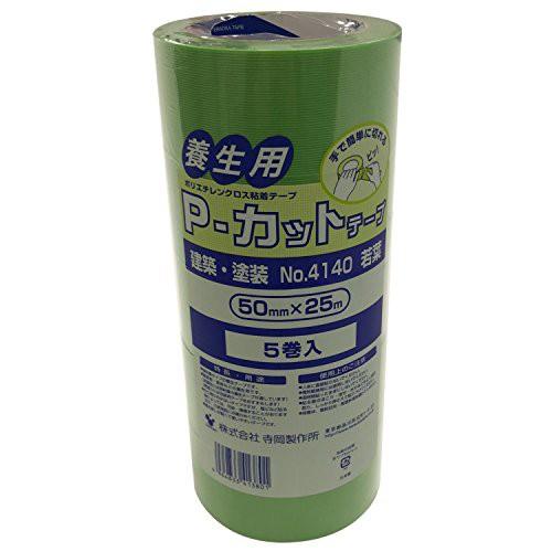 寺岡 P-カットテープ 若葉 5P 50mm25M No.4140