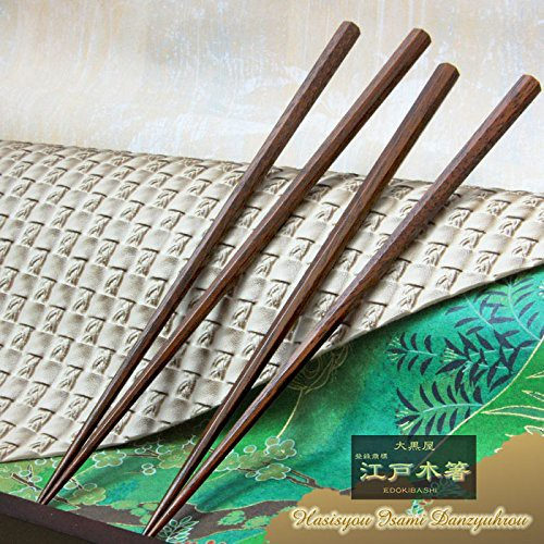 江戸木箸 鉄木八角箸 1膳 大サイズ:23.5cm