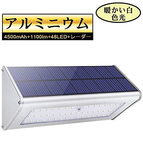 【送料無料】Licwshi 1100Licwshi 1100 Lm ソーラーライト 屋外 センサーライト 屋外 48LED 4500mAh防水 アルミ合金 人感センサーライトI