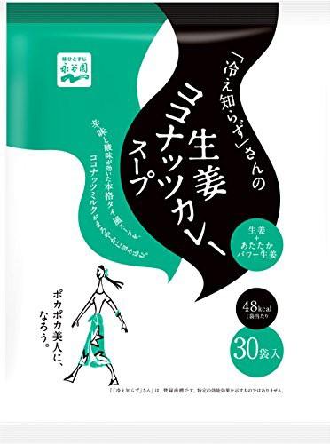 【新品】永谷園 「冷え知らず」さんの生姜ココナッツカレースープ 大袋 30食入