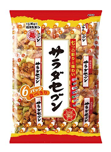 【新品】越後製菓 サラダセブン 6P 6袋