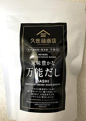 【新品】久世福商店 風味豊かな万能だし 280g(8g35包)限定パッケージ