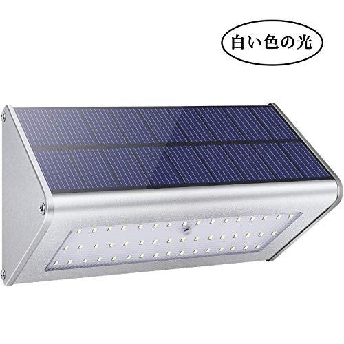 【送料無料】Licwshi 1100 Lm ソーラーライト 屋外 センサーライト 屋外 48LED 4500mAh防水 アルミ合金 人感センサーライトIP65屋外照明