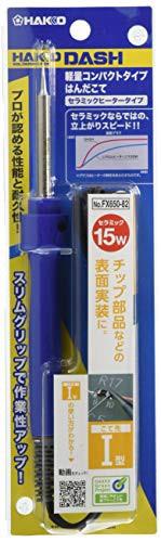 送料無料白光(HAKKO) はんだごて ハッコーDASH I型こて先付 FX650-82