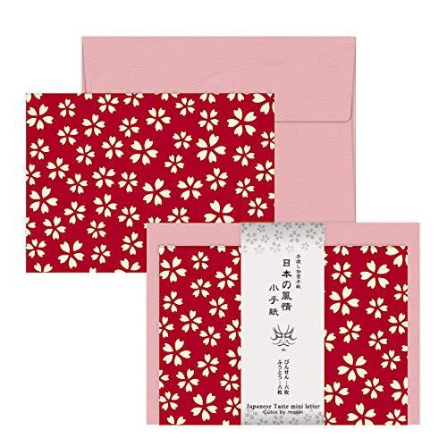 送料無料エムプラン レターセット ミニレター 5冊 日本の風情 五弁桜 117248-71/5P