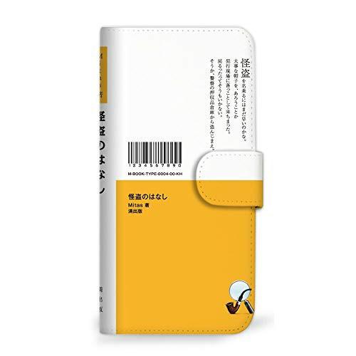 送料無料mitas OPPO Reno3 5G A001OP ケース 手帳型 ブック 文庫 怪盗のはなし (496) SC-0182-KA/A001OP