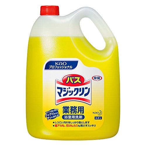 【新品・送料無料】【業務用 浴室用洗剤】バスマジックリン 4.5L(花王プロフェッショナルシリーズ)
