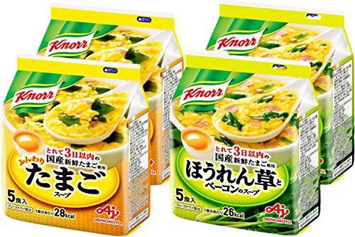 【新品・送料無料】クノール フリーズドライスープ 20食セット(たまごスープ10食・ほうれん草とベーコンのスープ10食)
