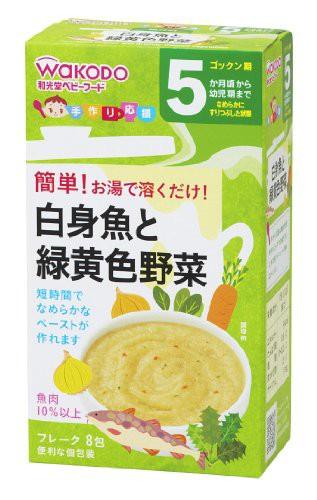 【送料無料】手作り応援 白身魚と緑黄色野菜 (2.3g8包)6個