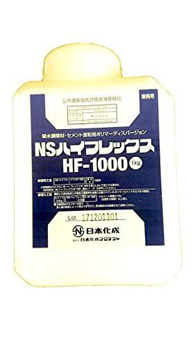 【送料無料】日本化成 NSハイフレックス HF-1000 1L(リットル)小分け プライマーモルタル接着増強剤
