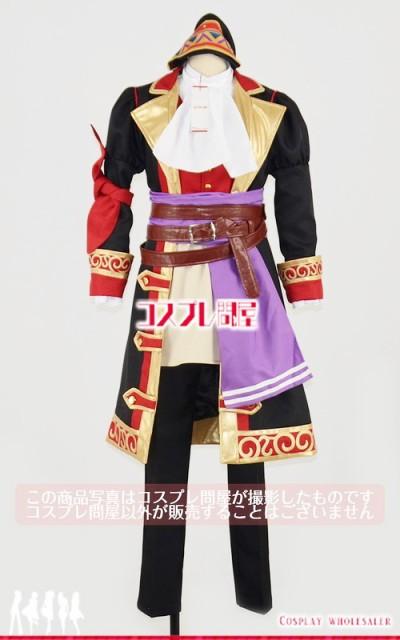 【コスプレ問屋】ドラゴンクエストXI(ドラクエ11)★カミュ 海賊王 帽子付き☆コスプレ衣装 [3556]