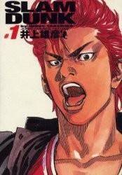 【代引手数料 0円】スラムダ...