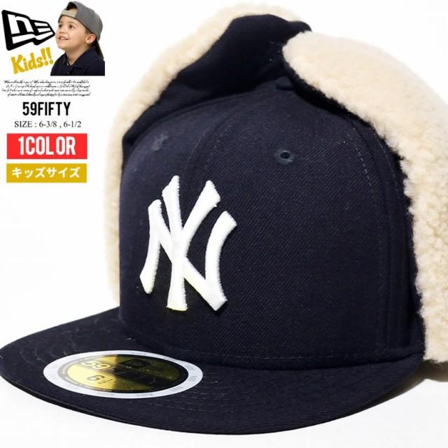 NEWERA ニューエラ キャップ 子供用 キッズサイズ ベースボールキャップ ニット帽 男の子 女の子 ボンボン