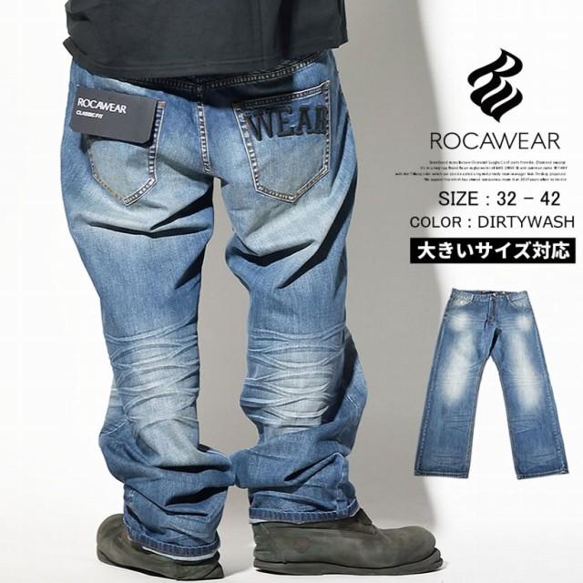 b4cefae3c937 サイズ:30 ホワイトデニム PRADA デニム ブルー プラダ ジーンズ メンズ パンツ GEP010/