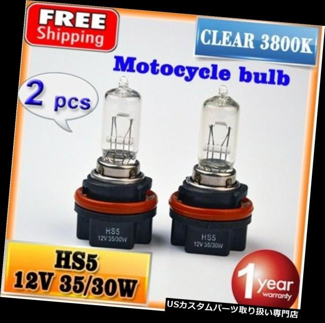 Honda PCX125 PCX 125 150 HS5 Headlight Bulb 35//30w Halogen White