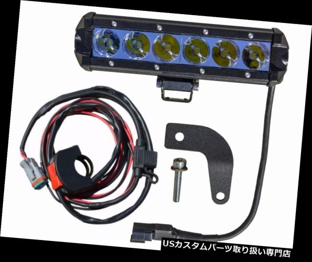 バイク ヘッドライト LOTTworx V2 LEDライトバーヘッドライトキットYamaha YZ450F YZ250F LOTTworx V2 LED Light Bar Headlight Kit Ya