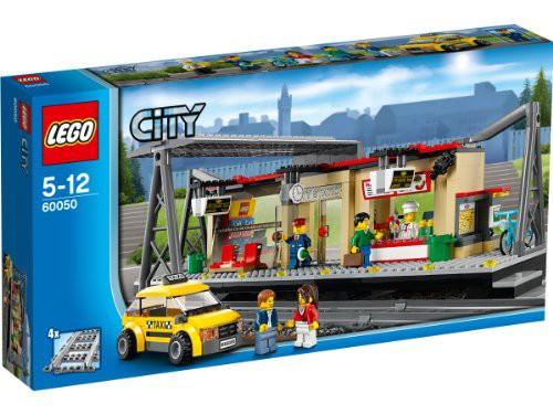 レゴ シティ 60050 トレインステーション