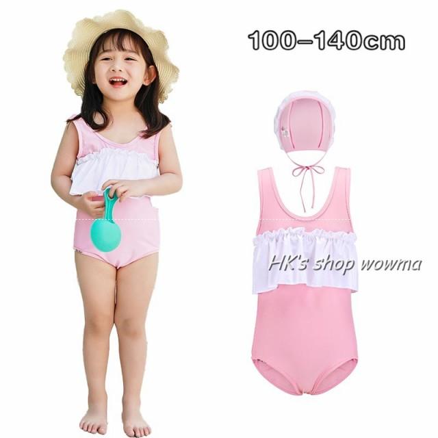 夏 新品 子供 女の子 ワイヤービキニ 水着 ビーチ 吸汗速乾 可愛い 水着 身長100号-140号 涼感 水着