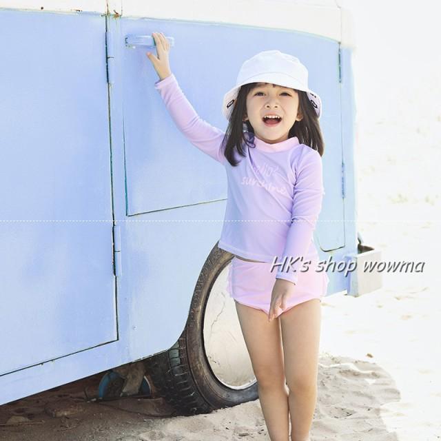 子供水着 3点セット セパレート 新品 長袖 セットアップ レース 水着 ビーチ 吸水速乾 シルエット ファッション 女の子 きれいめ 送