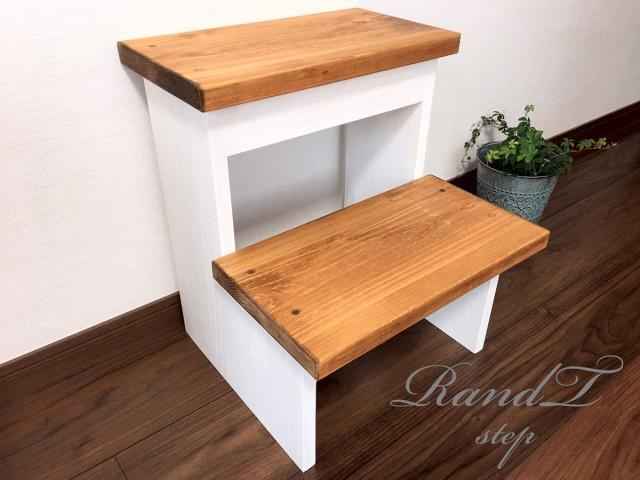 踏み台 昇降 高さ 40cm 子供 ステップ 2段 トイレ 脚立 手洗い キッチン ウォルナット色 ホワイト 木 木材 天然木 ハン
