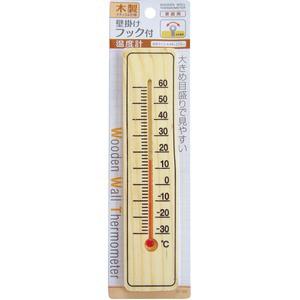 セイワ・プロ 壁掛けフック付 木製温度計 31-123 12個