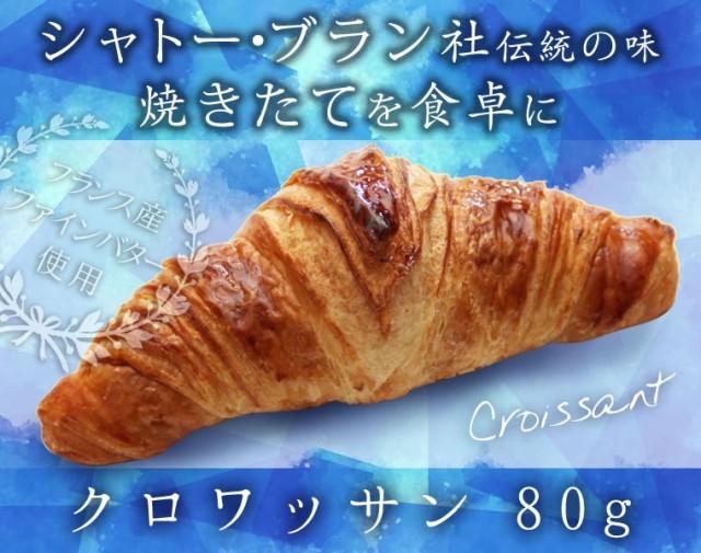 【送料無料】フランス直輸入!...