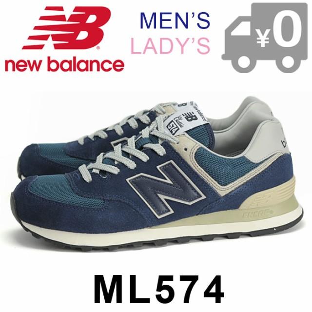 ニューバランス ML574 VN スニーカー メンズ レディース シューズ 靴 ローカット 定番 ネイビー 男性 女性 new balance  送料無料 送料無料!! ニューバランスの伝統な