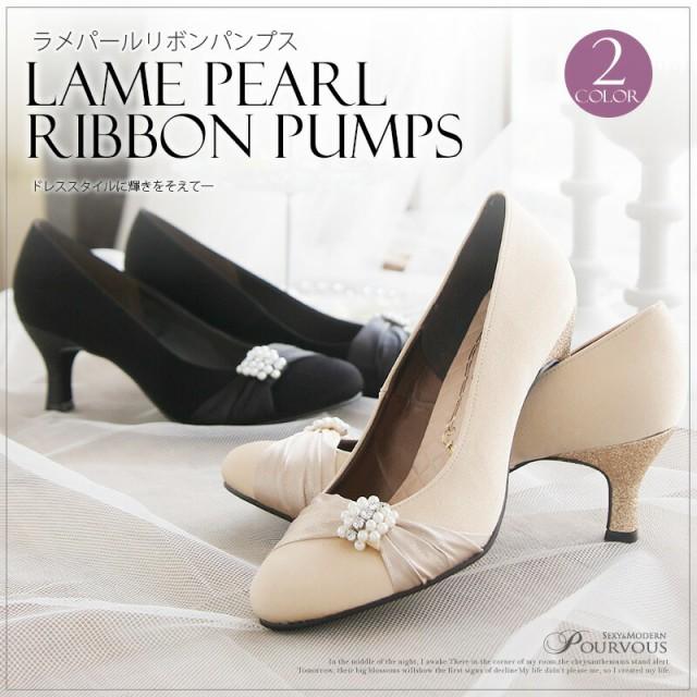 4c09f554dded0 s024 パンプス パール ビジュー ラメ レース フォーマル ハイヒール パーティ パール激安 レディースファッション 靴 新作 20