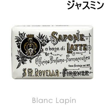 サンタ・マリア・ノヴェッラ Santa Maria Novella ミルクソープ ジャスミン 100g [400115]