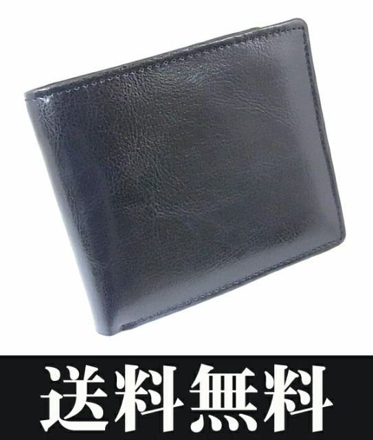 [bn2033br] 高品質 多収納 ダコタ牛革 皮革 二つ折 財布 本革 牛革 メンズ プレゼントBARONE(バローネ) 短財布 黒 [bn2033bk]