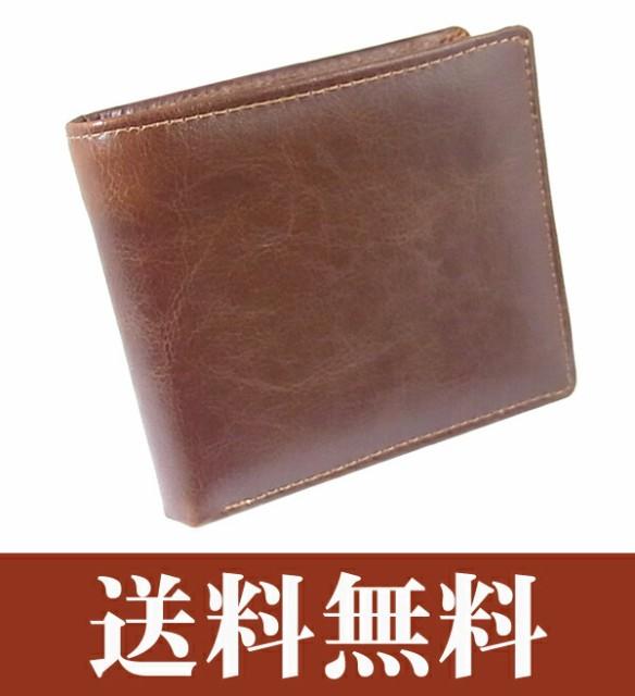 [bn2033br] 高品質 多収納 ダコタ牛革 皮革 二つ折 財布 本革 牛革 メンズ プレゼントBARONE(バローネ) 短財布 茶 [bn2033br]