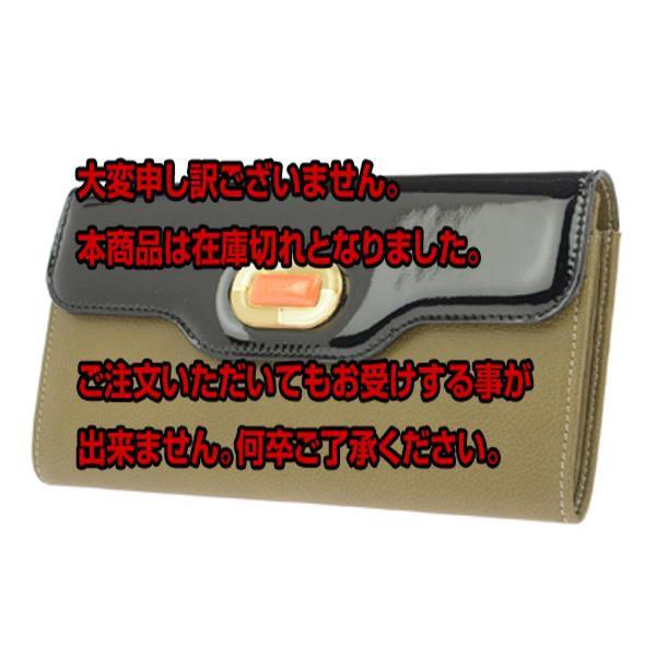 レビューで次回2000円オフ 直送 ブルガリ BVLGARI 長財布 レディース 33808 BUFFALO/BRW MUD ブラック/カーキー