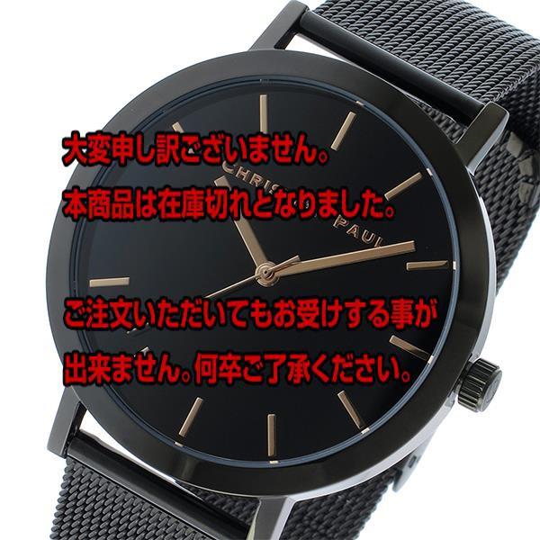 レビューで次回2000円オフ 直送 クリスチャンポール CHRISTIAN PAUL ロウ RAW メッシュ ユニセックス 腕時計 RWM-01 ブラック/ブラック